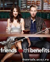 Секс по дружбе смотреть онлайн бесплатно