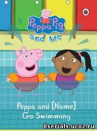 смотреть мультфильмы пепа свинка все серии подряд